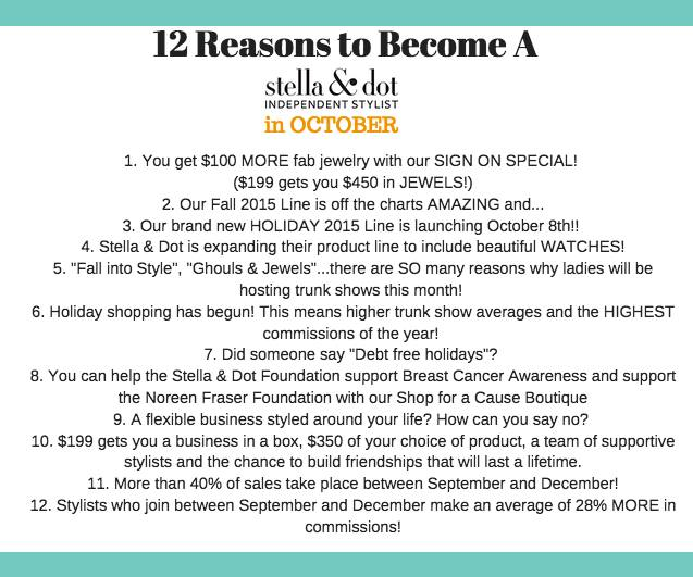 12 Reasons Why You Should Become a Stella & Dot Stylist in October