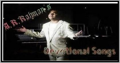 Rudram pasupathim sthanum mp3 song free download