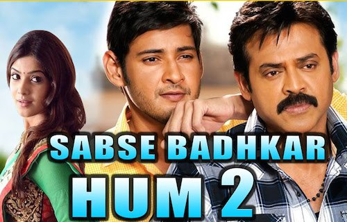 Sabse Badhkar Hum 2 2015 Hindi BluRay Download