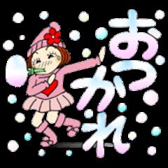 Castor bean-chan 77