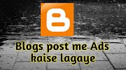 Blogs post me Adsnse Ads kaise lagaye - hindi me