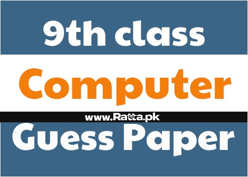 9th class Computer Guess Paper 2020