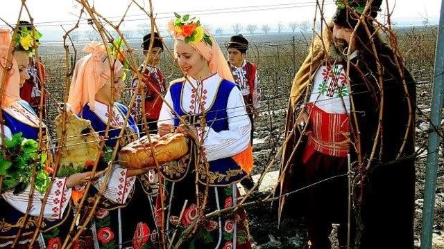 Trifon Zarezan Bulgaria