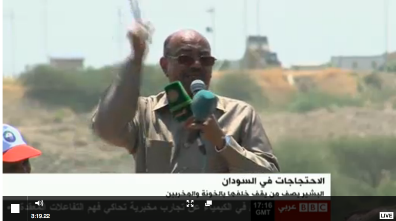 Ever wonder what the Arabic news is saying?: Arab man and the cane
