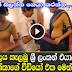 Srilankan Airlines Air Hostess Makeup Video goes viral