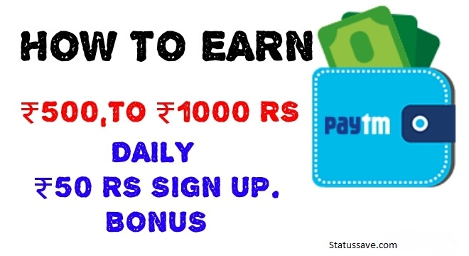 15 Best Money Earning Apps (2019) & Free Paytm Cash By Refer
