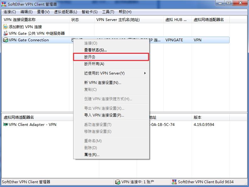 教學]VPN Gate免費設定VPN連線位置| 抹茶線條跑跳蹦
