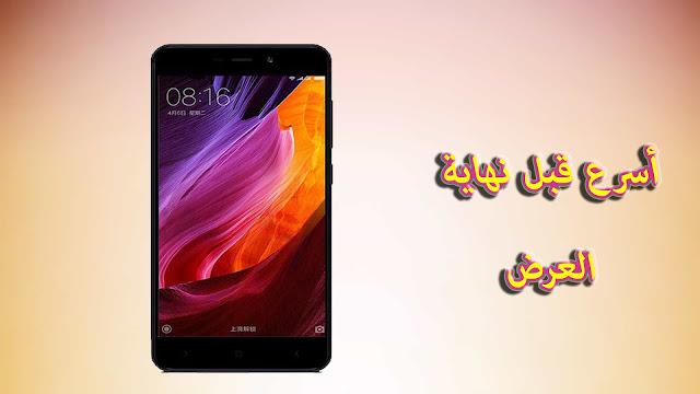 هاتف Xiaomi Redmi 4A بمواصفات قوية وبسعر 89 دولار فقط ! أسرع قبل نهاية العرض