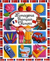 L'imagerie français-chinois - Editions FLEURUS