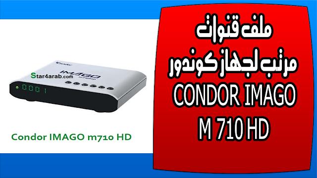 ملف قنوات مرتب لجهاز كوندور CONDOR IMAGO M710 HD
