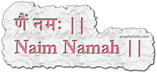 Mantra to increase brain power
