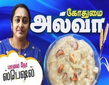 Godhumai halwa recipe in tamil | Wheat halwa recipe in Tamil Gobi Sudha
