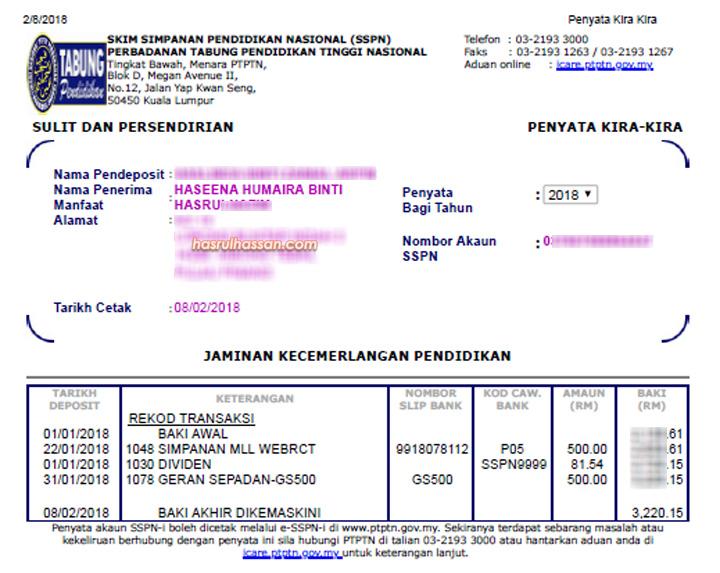 Dah terima RM500 geran sepadan SSPN1M