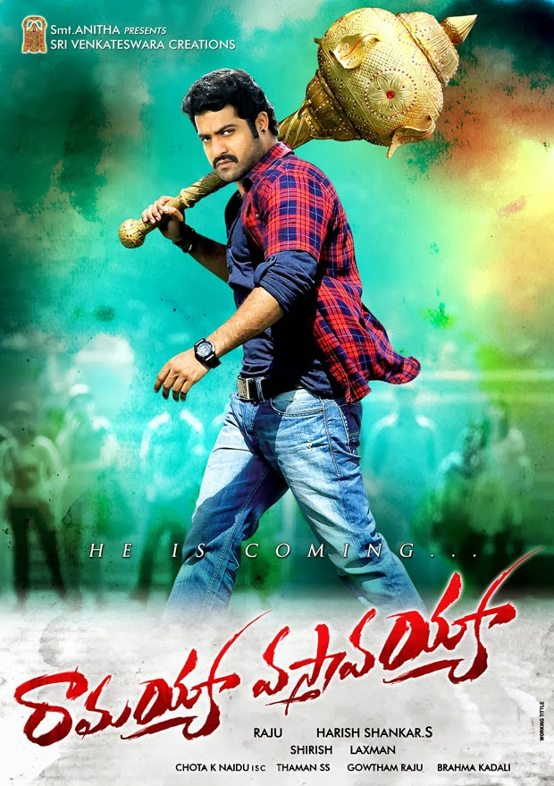 NTR Ramaiya Vastavaiya Trailer HD Download Free Youtube