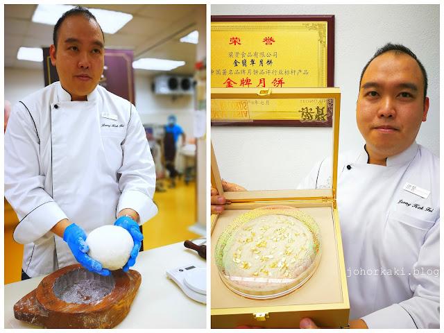 Leong-Yin-Mooncakes-梁贤月餅