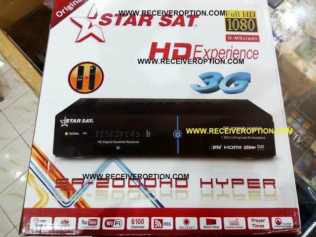 STAR SAT SR-2000 HD HYPER RECEIVER AUTO ROLL POWERVU KEY NEW UPDATE