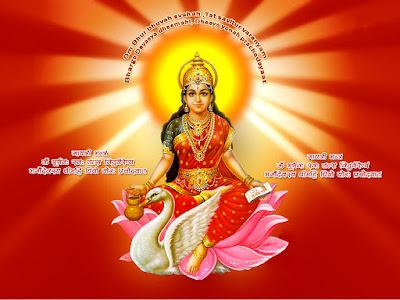 astrologia védica jyotish previsões numerologia yagyas