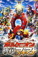 http://rerechokko2.blogspot.com/2016/12/pelicula-pokemon-volcanion-to-karakuri.html