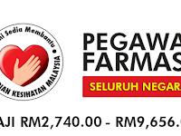 Kekosongan Terkini di Kementerian Kesihatan Malaysia - Pegawai Farmasi | Seluruh Negara