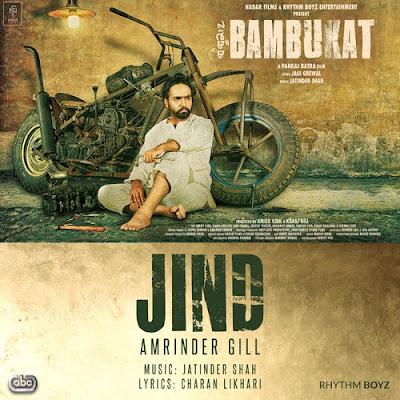 Jind (2016) - Bambukat