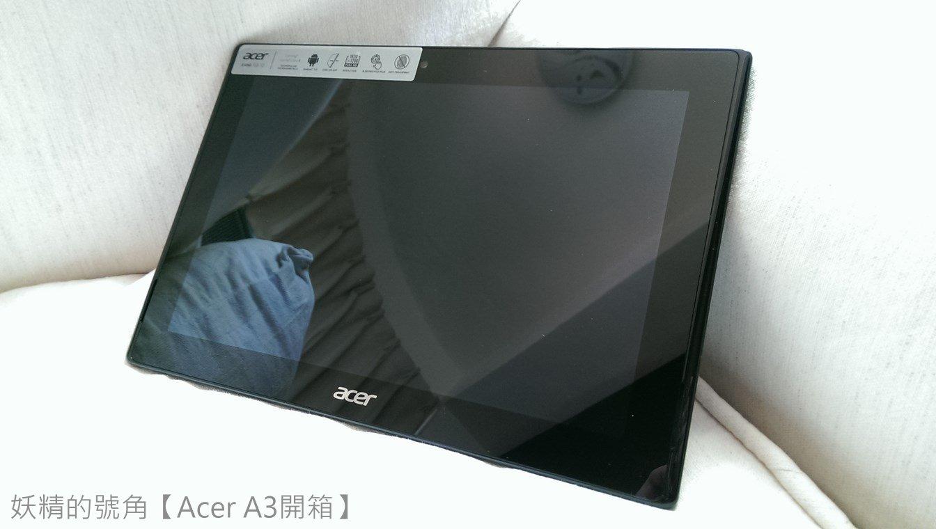 2016 02 13%2B10.45.48 - [開箱] ACER Iconia Tab A3-A30 10.1吋平板電腦