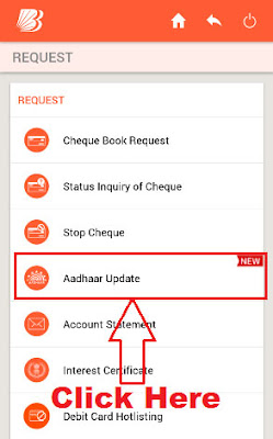 how to link aadhaar with bank of baroda bank account