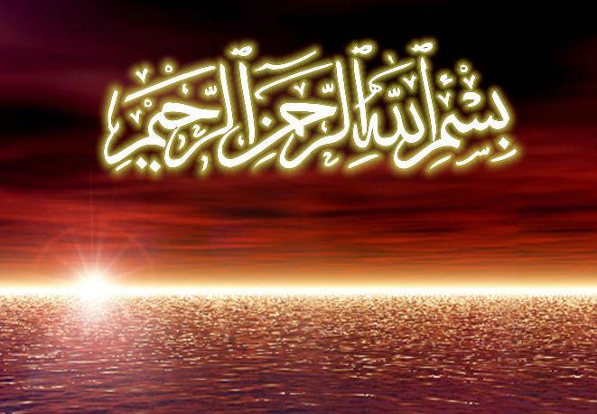 Dr Iman Bismillahirrahmanirrahim (In the name of Allah, the - in the name of allah