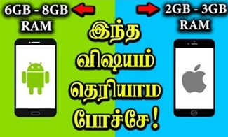 Why Android needs more RAM than iPhone?