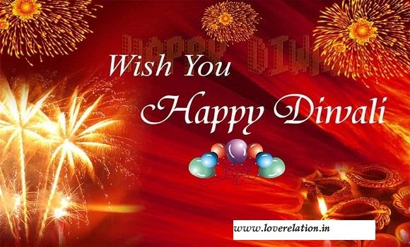Wish Happy Diwali 2018