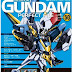 Gundam Perfect File 50 Cover Art