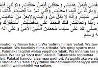 Bacaan Doa Qunut Arab Latin Dan Artinya Operator Sekolah