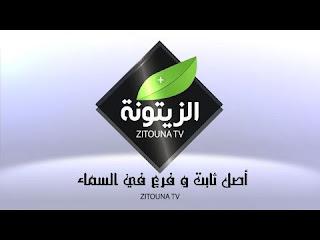 تردد قناة الزيتونة هداية 2018 Zitouna Hedaya TV التردد الجديد لقناة زيتونية هداية على قمر نايل سات