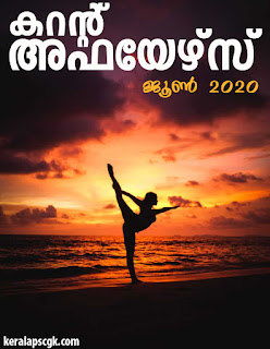 Download Free Malayalam Current Affairs PDF Jun 2020