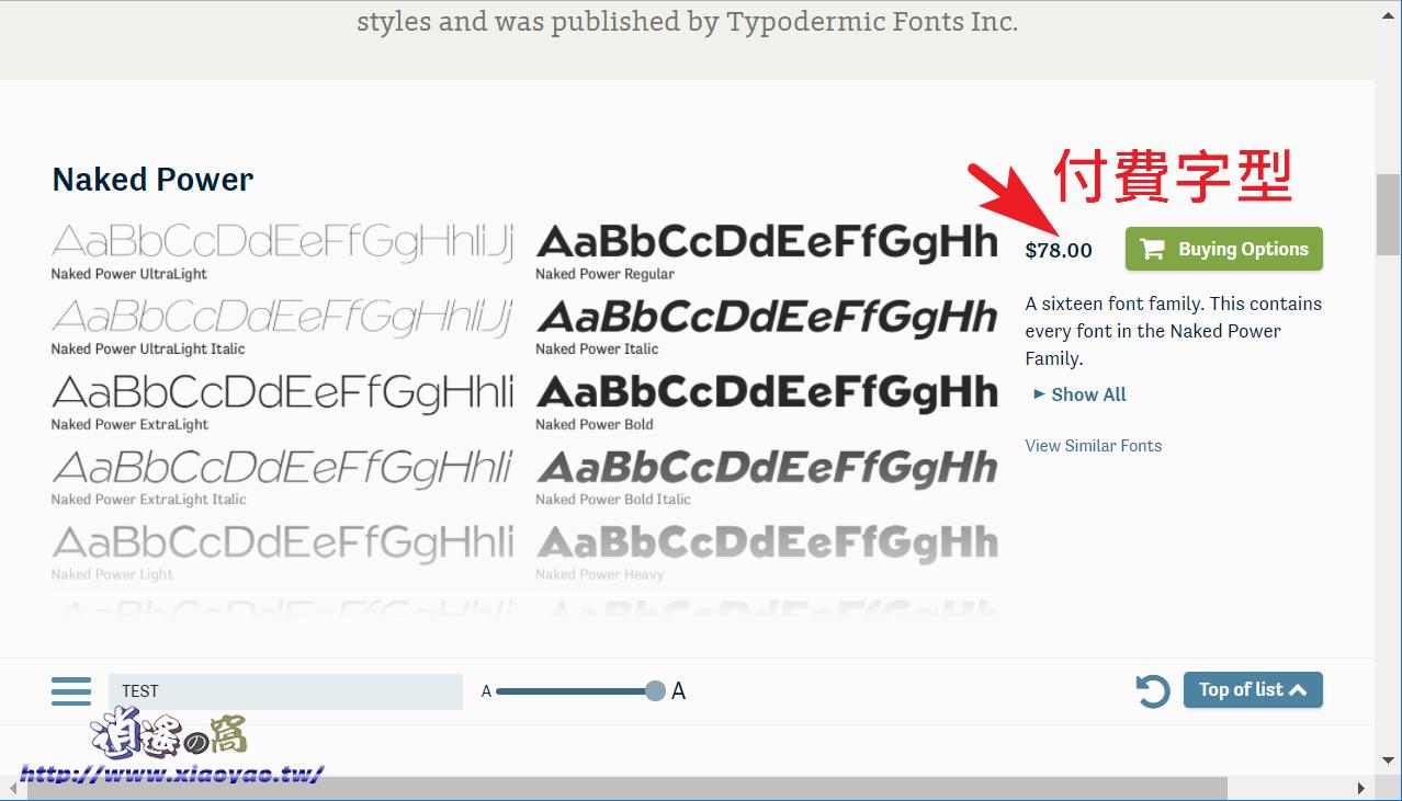 上傳圖片尋找對應字型