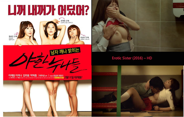 Download Film Semi Erotic Sister (2016) 18+ Subtitle Indonesia