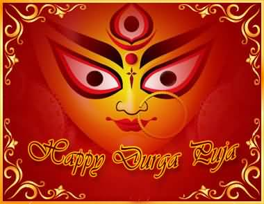 Happy Durga Puja Wishes 2017