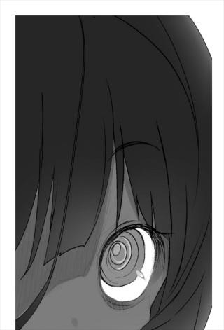Spoilers Ryuuou no Oshigoto! Volume 2