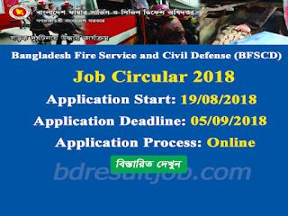Bangladesh Fire Service and Civil Defense (BFSCD) Fireman Job Circular 2018