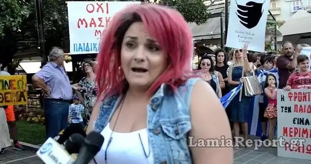 Συγκεντρώσεις σε πολλές πόλεις της Ελλάδας κατά της χρήσης μάσκας στα σχολεία (video)