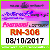 keralalotteries, kerala lottery, keralalotteryresult, kerala lottery result, kerala lottery result live, kerala lottery results, kerala lottery today, kerala lottery result today, kerala lottery results today, today kerala lottery result, kerala lottery result 08-10-2017, pournami lottery rn 308, pournami lottery, pournami lottery today result, pournami lottery result yesterday, pournami lottery rn308, pournami lottery 8.10.2017