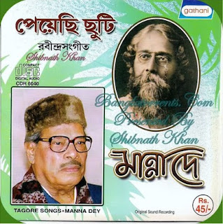 Best Of Manna Dey Songs Download: Best Of Manna Dey MP3 Bengali Songs Online Free on blogger.com