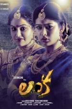 Watch Lanka Online Free 2017 Putlocker