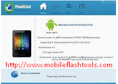 PhoenixSuit Latest (Firmware Tool) V1.10 Free Download (2018)