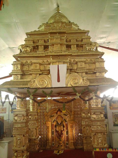 facts about tirumala god