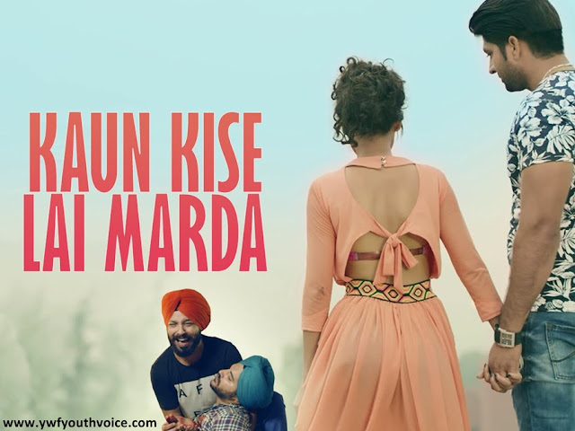 Kaun Kise Lai Marda - Surinder Laddi (2016) HD Punjabi Song, Download Kaun Kise Lai Marda - Surinder Laddi Full Clean HD Highquality Cover Wallpaper AlbumArt 720p, 1080p Video Song 320 Kbps MP3 VBR CBR or Original iTunes M4A Flac CD RIP