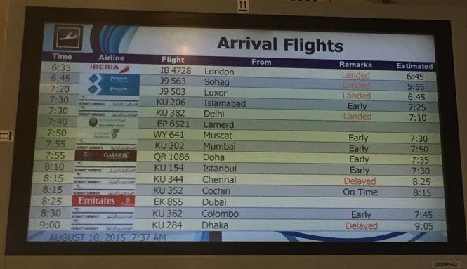 Airport Kia London >> The Timetablist: August 2016