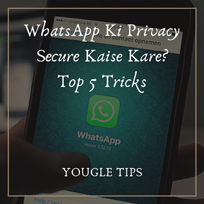 WhatsApp Pe Privacy Kaise Secure Kare?