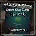 WhatsApp Ki Privacy Secure Kaise Kare? Top 5 Tricks