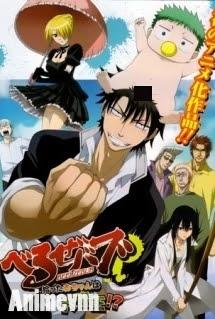 Beelzebub: Hirotta Akachan wa Daimaou - Beelzebub Jump Super Anime Tour Special 2010 Poster