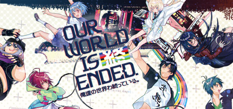 [2019][Wizard Soft & Red Entertainment Corporation] Our World Is Ended